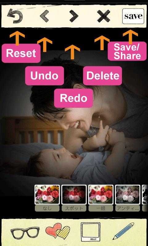 photo editor for Xperia - screenshot