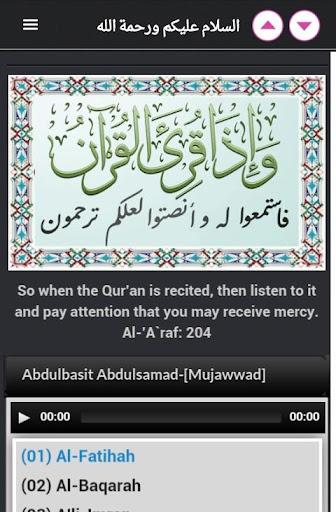 Quran Mp3 Online Plus-Free