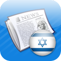 Israeli News logo
