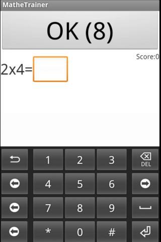 【免費教育App】MatheTrainer-APP點子