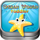 QCat - toddler ocean world icon
