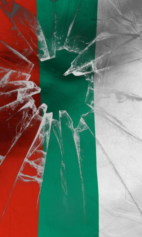 Bulgaria flag lwp Free - screenshot