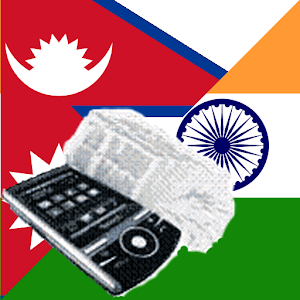 hindi to nepali dictionary pdf