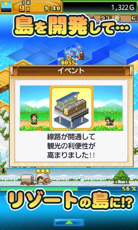 開拓サバイバル島 screenshot #4