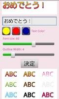 Screenshot of Pri☆Cam Free