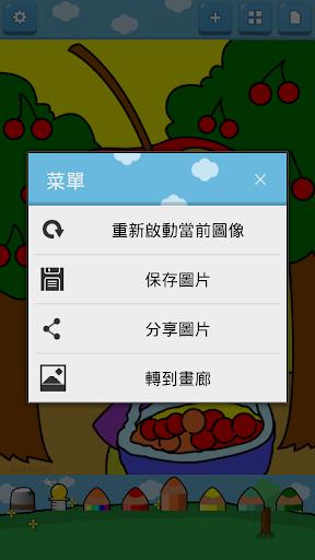 玩免費教育APP|下載孩子著色 ( 水果小精靈 ) app不用錢|硬是要APP