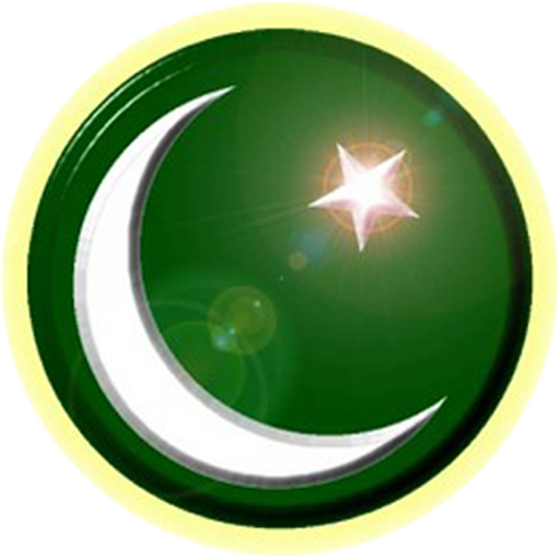Pakistan TV LIVE file APK for Gaming PC/PS3/PS4 Smart TV