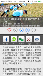e管家Plus- screenshot thumbnail