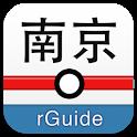 南京地铁 Nanjing Metro icon