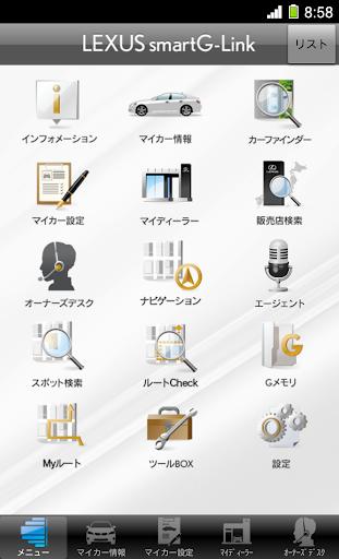 LEXUS smartG-Link 4.03 Windows u7528 1