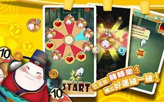 Screenshot of 巴豆妖金妖 (Eating monster)