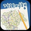 청주청원거리여행 icon