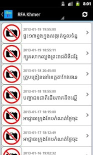 Khmer Hot News - screenshot thumbnail