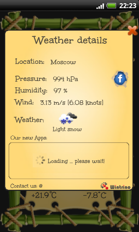 Thermometer - screenshot