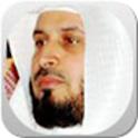 Coran Saad Al Ghamdi