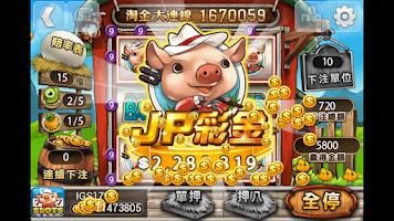 Screenshot of 淘金水果 gametower