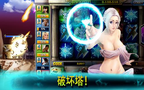 女神插槽 - 在线多人 Online multiplay