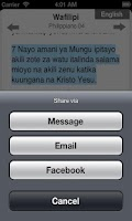 Screenshot of Bible Swahili