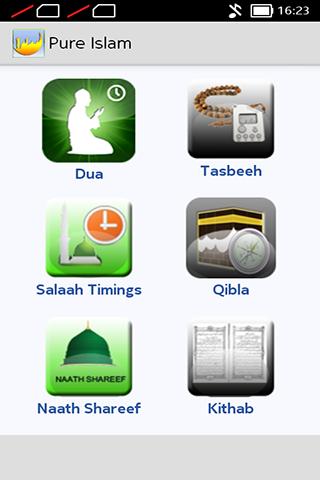 Pure Islam - screenshot