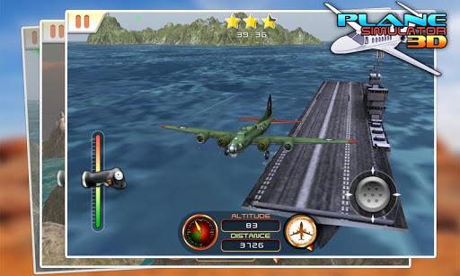 玩街機App|模擬飛行3D免費|APP試玩
