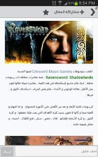 كيونوتك أندرويد - screenshot thumbnail