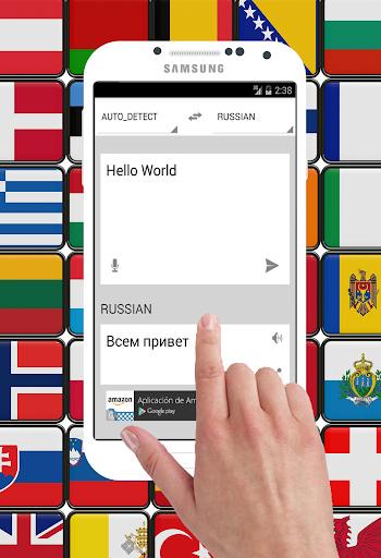 免費下載工具APP|Free Translation App Online app開箱文|APP開箱王