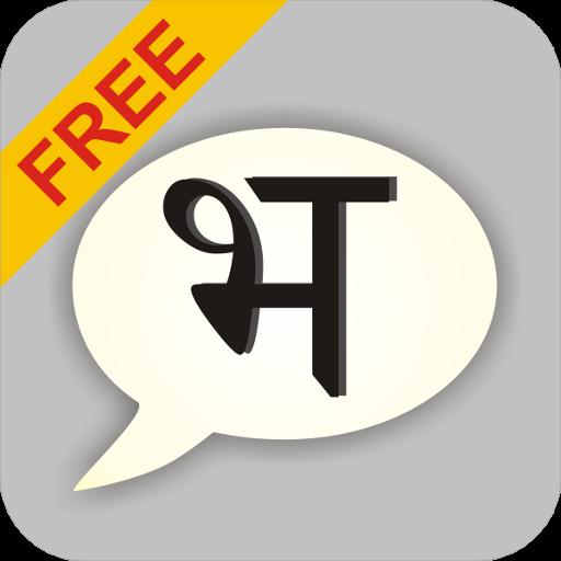 Bhojpuri Static Keypad IME