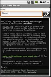 LM Browser- screenshot thumbnail
