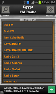 Egypt FM Radio