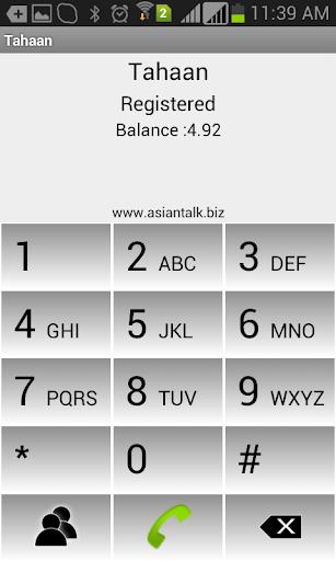 【免費商業App】TAHAAN PLATINUM DIALER-APP點子