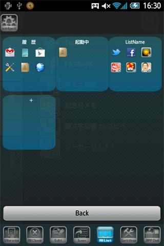 Easy App Launcher - screenshot