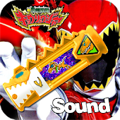 Kyoryuger Beast Battery Sound