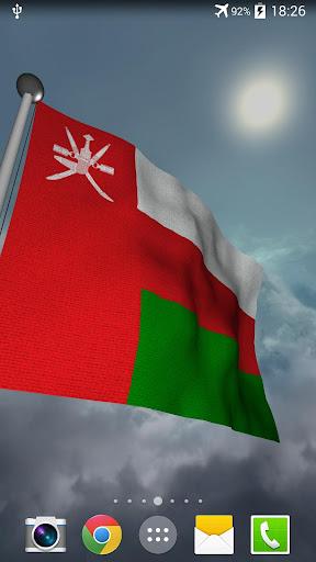 Oman Flag + LWP