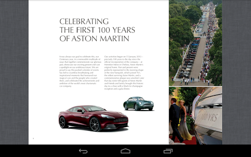 Aston Martin Brochure - screenshot thumbnail
