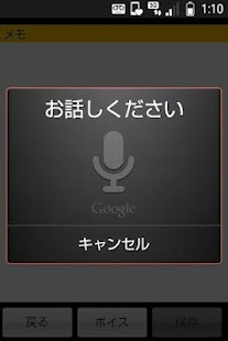 Voice Calculator - Google Play