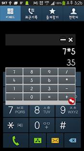 Mini tools(explorer,browser..) screenshot