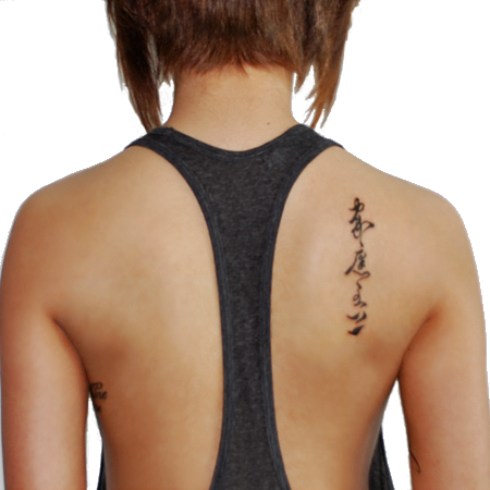 To Use A Slightly Different Chinese Symbol Can Sometimes Throw The Tattoo
