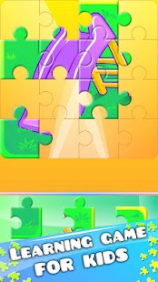 Preschool Puzzle Games - screenshot thumbnail