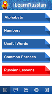 iLearnRussian™- screenshot thumbnail