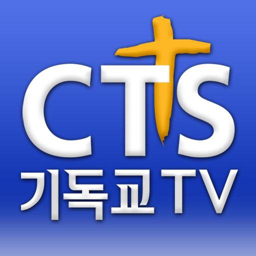 CTS TEST04 媒體與影片 App LOGO-APP試玩
