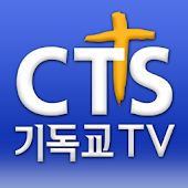 CTS TEST04