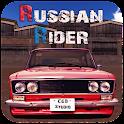 Russian Rider icon