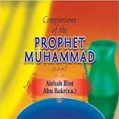 Companions of Prophet story 17