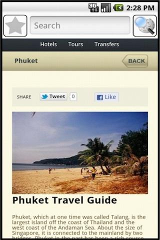 Phuket Travel Guide- screenshot
