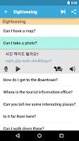 Screenshot of Learn Korean - KR Translator