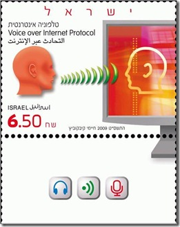 VoIP-Stamp