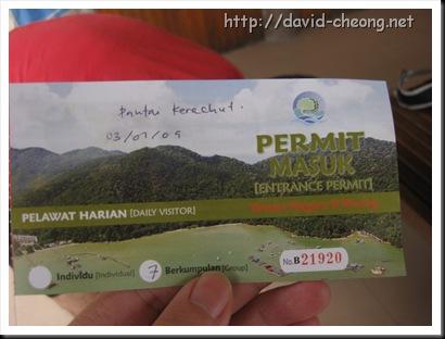 Pantai Kerachut, Entry pass