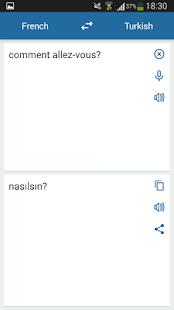 French Turkish Translator - náhled