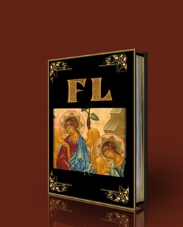 FL_brochure_box