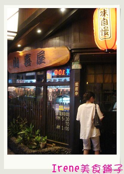 南島燒肉-沖繩和牛專賣 燒肉酒吧